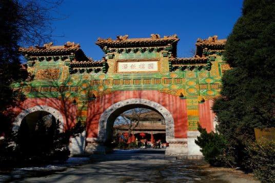 Grand Tour Authentique de la Chine 1