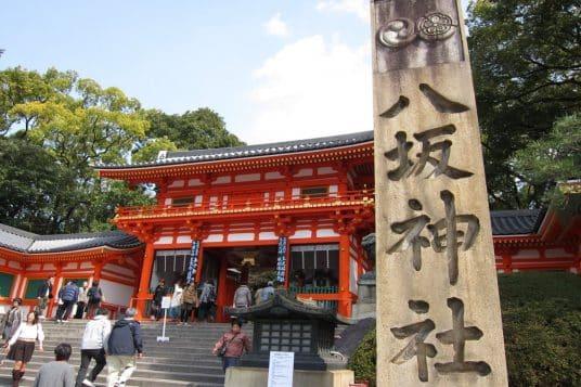 Le Japon en liberté 8