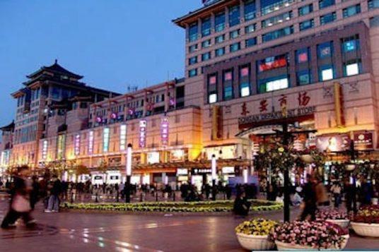 Pékin Xi'an Suzhou Tongli Shanghai vous êtes bien en Chine 1