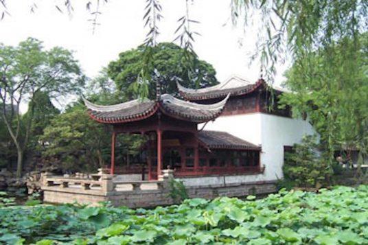 Pékin Xi'an Suzhou Tongli Shanghai vous êtes bien en Chine 7
