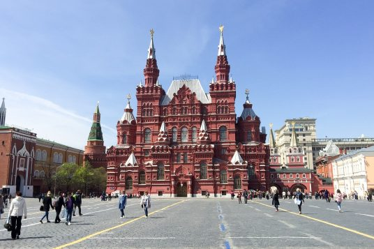 moscow 2447818 1920